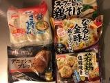 テーブルマーク★2015秋新商品お試しキャンペーンの画像(1枚目)