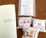 モニプラ♡楽天1位!食べられるほど優しい石けんの画像(1枚目)