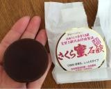 モニプラ♡楽天1位!食べられるほど優しい石けんの画像(4枚目)