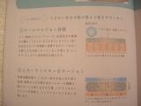 11月1日に発売した『プモア ミルキーローション』使ってますの画像(3枚目)