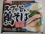 『テーブルマーク』2015秋新商品お試しキャンペーンの画像(2枚目)