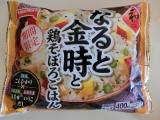 『テーブルマーク』2015秋新商品お試しキャンペーンの画像(7枚目)
