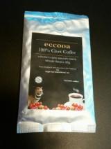 「幻のコーヒー」ジャコウネココーヒーの画像(1枚目)