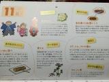 2016年版 伝統食育暦の画像(9枚目)