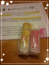 モニプラ当選品☆プラセンタ化粧水の画像(1枚目)