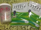 純粋コラーゲンペプチド100%粉末【コラゲネイ ド】の画像(1枚目)