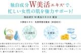 モニプラ♡日本酒酵母×乳酸菌 化粧水モニターの画像(3枚目)