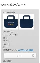 オリジナルプリント.jp トートバッグの画像(4枚目)