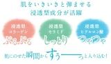 モニプラ♡日本酒酵母×乳酸菌 化粧水モニターの画像(4枚目)