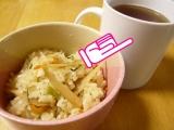 「山崎農園産 あじかん焙煎ごぼう茶」の画像(2枚目)