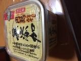 お味噌の画像(1枚目)