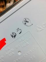 ゼストお名前シール工場の画像(6枚目)