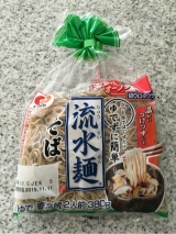 口コミ記事「シマダヤ流水麺で簡単ごはん」の画像