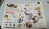 【当選レポ】きれいなカップイン・コーヒーの画像(3枚目)