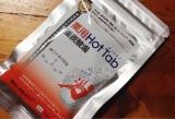 薬用ホットタブ重炭酸湯の画像(2枚目)