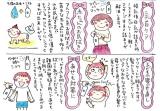 モニプラ♡楽ちんスキンケアのピュアイオンミストの画像(5枚目)