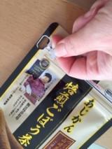 「山崎農園産あじかん焙煎ごぼう茶を試してみました☆」の画像(3枚目)