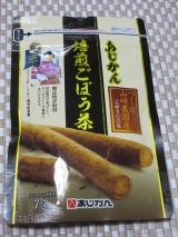 「       ♡  山崎農園産あじかん焙煎ごぼう茶  ♡」の画像(1枚目)