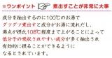 モニプラ♡オーガニック ルイボスティーの画像(8枚目)