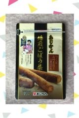 「ごぼう茶パワー♪」の画像(1枚目)