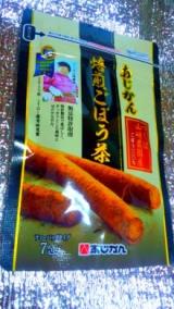 「山崎農園産あじかん焙煎ごぼう茶^^」の画像(2枚目)