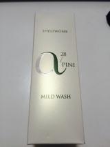 お肌に優しい保湿洗顔の画像(1枚目)