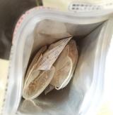「プレミアムな甘み☆山﨑農園産 あじかん焙煎ごぼう茶7包」の画像(2枚目)