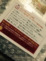 ごぼう茶♪の画像(3枚目)