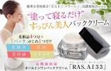 美白★シワ★高保湿美容液2種類を比べてみた♪の画像(3枚目)