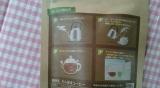 「たんぽぽコーヒー」の画像(2枚目)