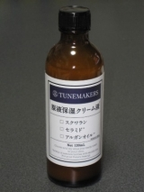 TUNEMAKERSのW使いで乾燥対策の画像(8枚目)