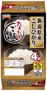 ※※※米米 美味しいご飯 米米※※の画像(3枚目)