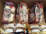 ※※※米米 美味しいご飯 米米※※の画像(2枚目)
