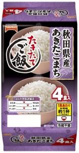 ※※※米米 美味しいご飯 米米※※の画像(6枚目)