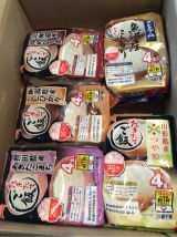 ※※※米米 美味しいご飯 米米※※の画像(1枚目)
