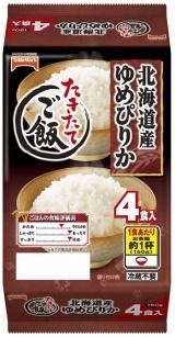 ※※※米米 美味しいご飯 米米※※の画像(5枚目)