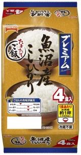 ※※※米米 美味しいご飯 米米※※の画像(4枚目)
