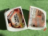※※※米米 美味しいご飯 米米※※の画像(10枚目)
