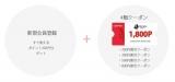 韓国アパレル通販「BONGJASHOP」 の秋冬新作が可愛い!◆新規会員登録でクーポン有り!の画像(9枚目)