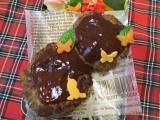 女子高生のハンバーグ弁当♪つくれぽありがとうの画像(5枚目)