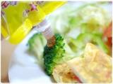 キラキラ彩るジュレポン酢 ♡ デコポン ジュレ 火の国ポン酢の画像(2枚目)