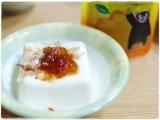 キラキラ彩るジュレポン酢 ♡ デコポン ジュレ 火の国ポン酢の画像(4枚目)