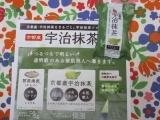 口コミ記事「♡宇治抹茶をまるごと!「ファミリー宇治抹茶石鹸」③♡」の画像