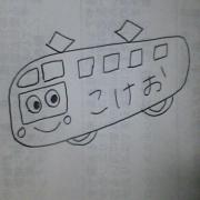 「電車モチーフ」お名前シール 新デザイン募集 あなたが考えたキャラクター・柄がデザインになる!の投稿画像