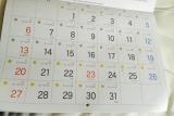 伝統食育暦の画像(2枚目)
