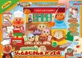 口コミ記事「Xmasプレゼント☆もしかして、かなり石鹸が好きかも」の画像
