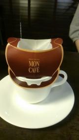 おいしいコーヒーの画像(4枚目)