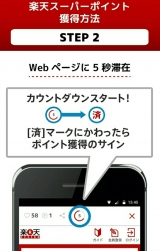 楽天スーパーセール@夢展望/神戸レタス/ボンジャショップ購入品色々♪の画像(6枚目)