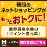 楽天スーパーセール@夢展望/神戸レタス/ボンジャショップ購入品色々♪の画像(7枚目)