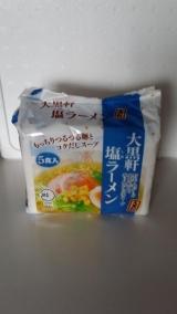 大黒軒ラーメン 袋麺5食パックの画像(1枚目)